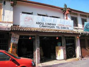 antique shop malacca